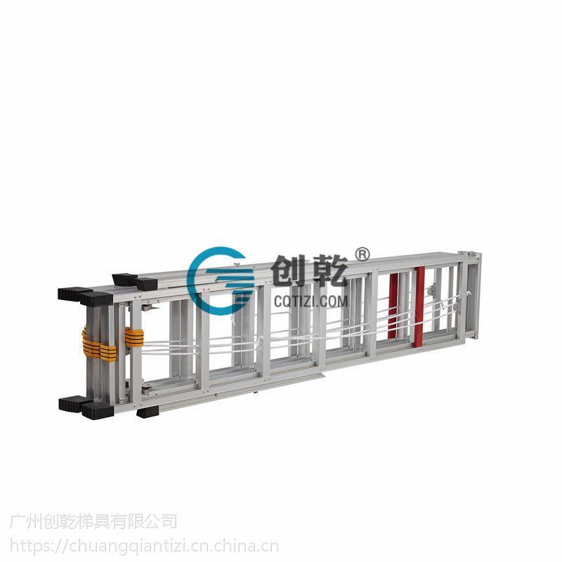广东创乾5米梯子工程人字梯升降梯创乾CQS-5M铝合金梯子厂家
