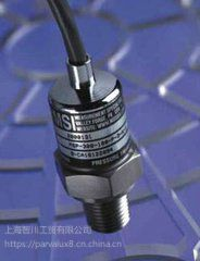 MEAS倾角及角位移传感器
