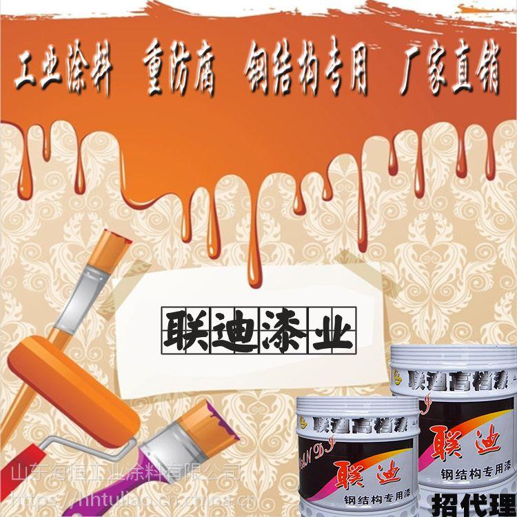 环氧导静电漆 提供施工方案 油罐专用 联迪漆业 山东生产 包邮