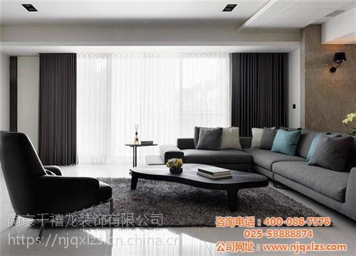 南京千禧龙(图)_现代简约风格设计说明_南京现代简约