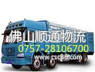 http://himg.china.cn/0/4_918_236072_186_141.jpg