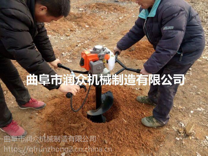 果树种植螺旋挖坑机 四轮拖拉机带动钻坑机 地面打坑机润众