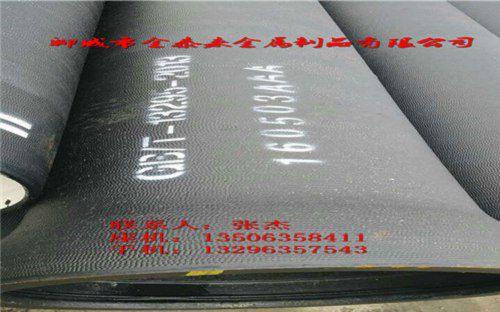 http://himg.china.cn/0/4_918_237772_500_312.jpg