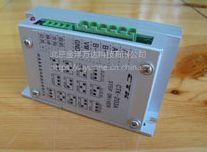 金洋万达/WD80-CTK203A 步进电机驱动器