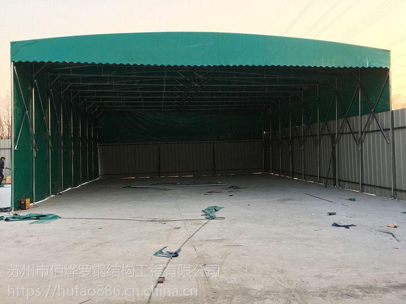 南京雨花台区厂家供应厂房伸缩遮阳蓬、大型推拉雨棚布、户外折叠帐篷