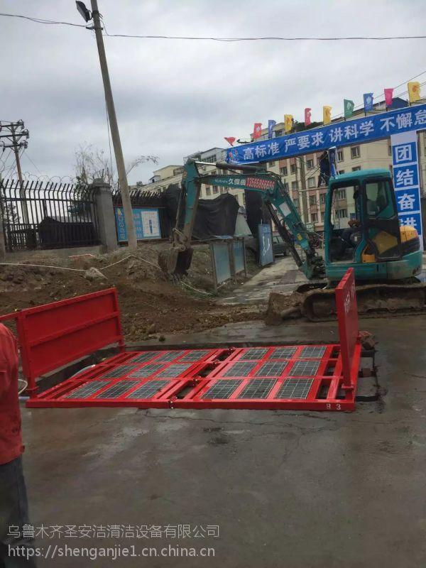 西宁建筑工地自动清洗设备厂家直销