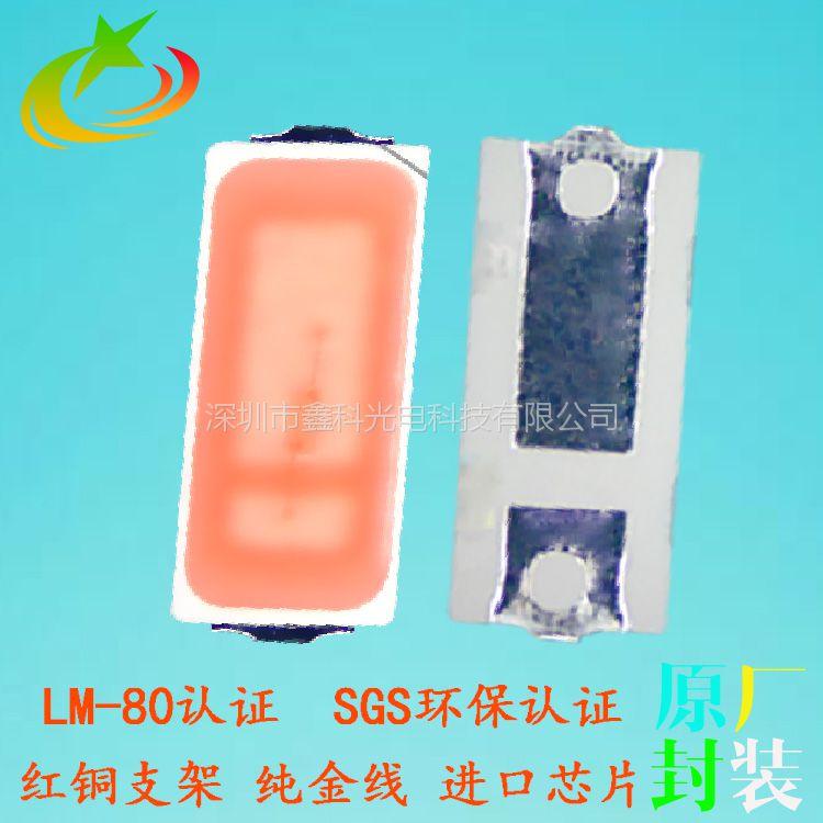 厂家生产led4014柠檬黄灯珠 led4014灯珠柠檬黄参数