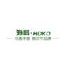 廣州海科電子科技有限公司
