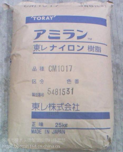 抗蠕变性 抗氧化性 玻璃纤维增强 TPEE 日本东洋纺织 P-90B