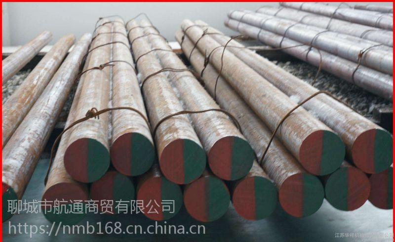 1Cr5Mo价格1Cr5Mo圆钢现货1Cr5Mo厂家直供