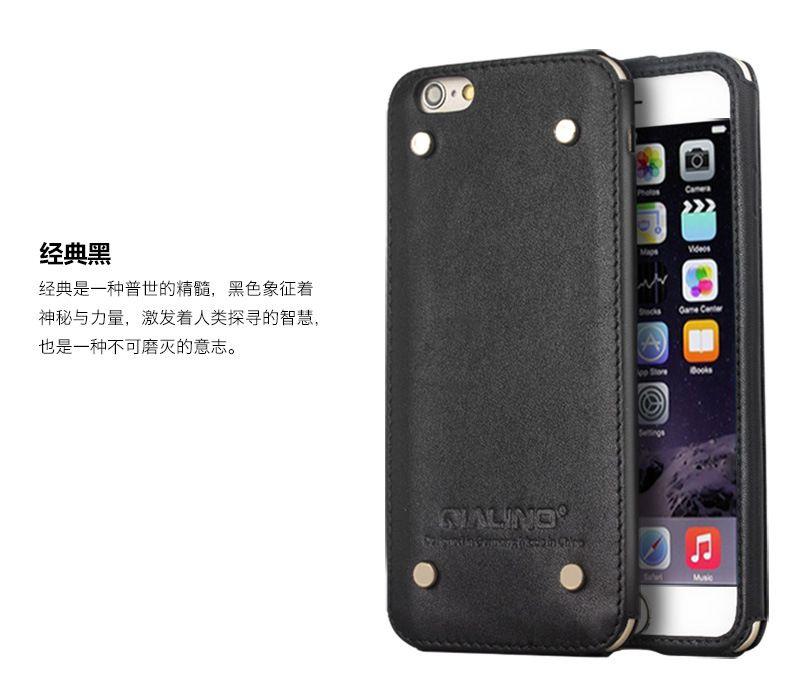 5寸毛绒6手机套iphone6苹果简约风保护套真皮外贸手偶图片