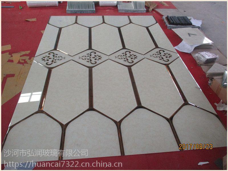 玻璃拼镜客厅电视背景墙 艺术玻璃拼接尺寸定做一套发货