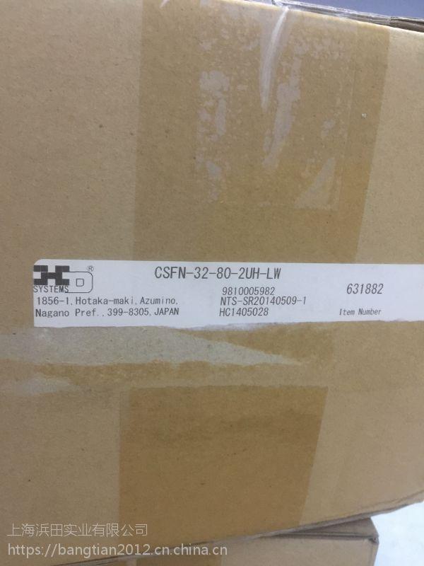 日本HD钻套夹具谐波减速机SHG-50-80-2A-GR