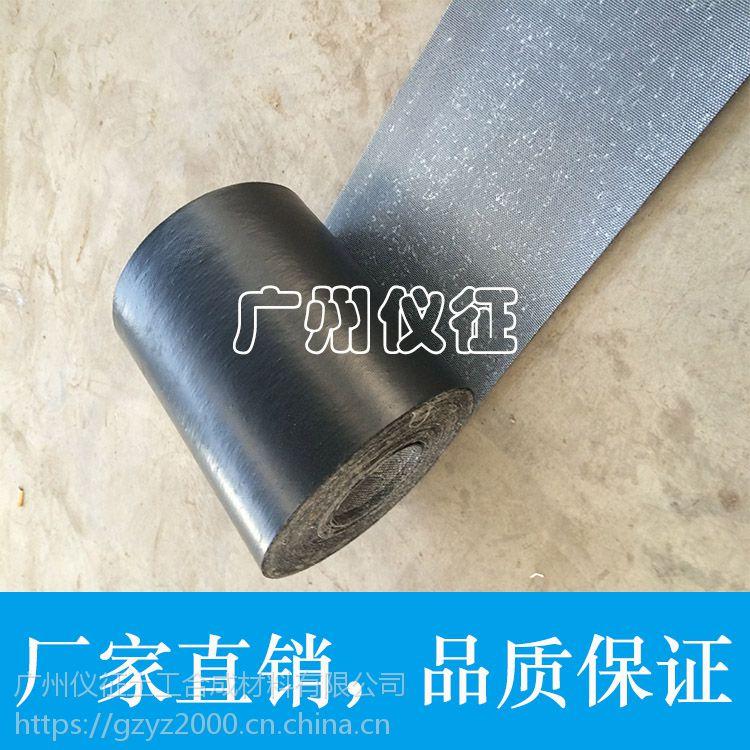 广东供应优质雁梅沥青路面专用防裂贴抗裂贴