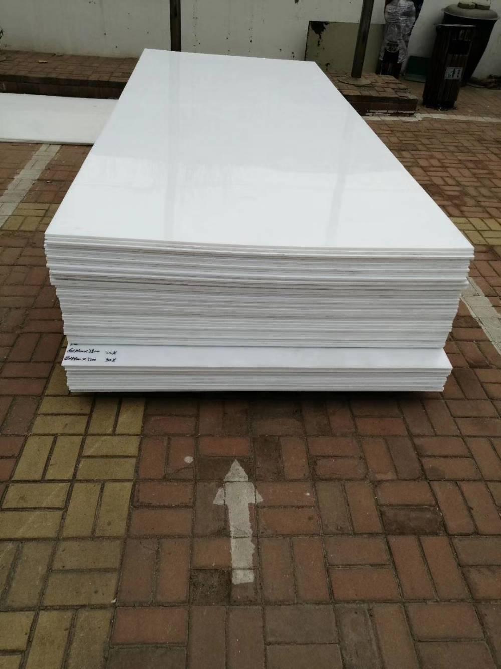 耐磨塑料板材 超高分子聚乙烯板材 防静电颜色多样 可定制