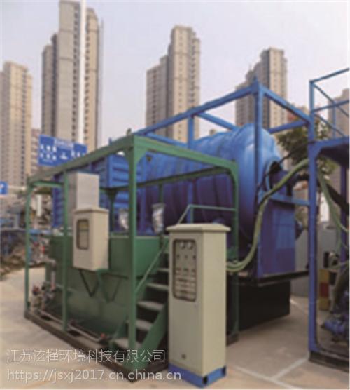 无锡微动力水处理设备、江苏泫槿环境科技公司