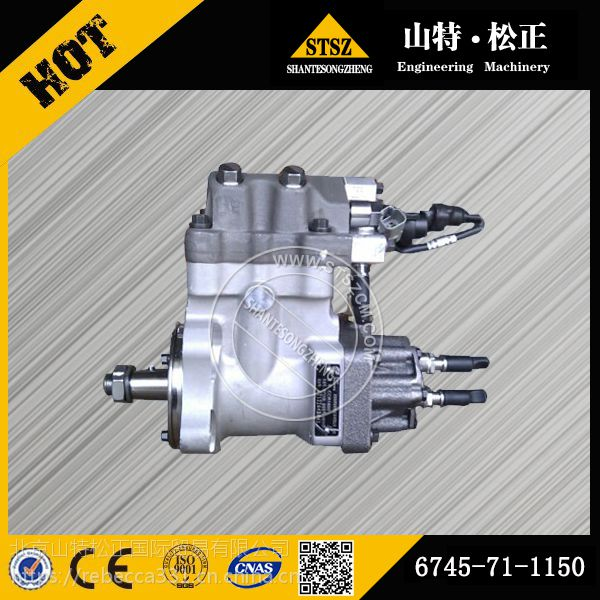 福建装载机配件供应WA500-3缸体现货6211-22-1100原厂配件