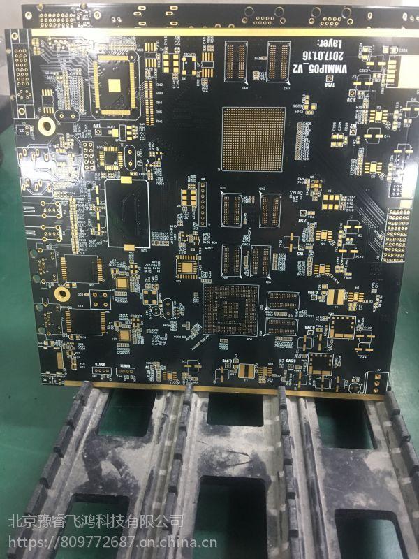 电子产品OEM代加工