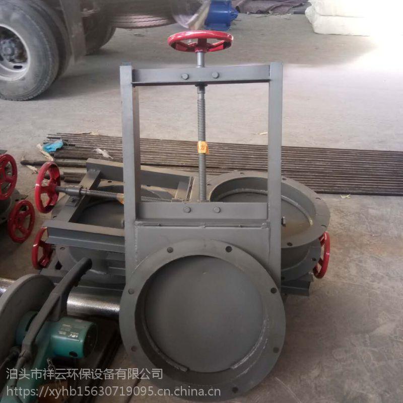 闸板阀 插板阀 阀门 分料器 手动型 电动型 常温 常压