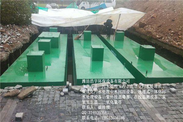 http://himg.china.cn/0/4_919_236544_600_400.jpg