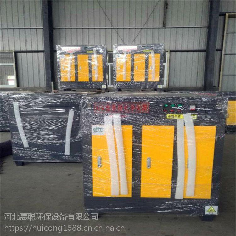 光氧催化净化器UV光解工业废气处理设备