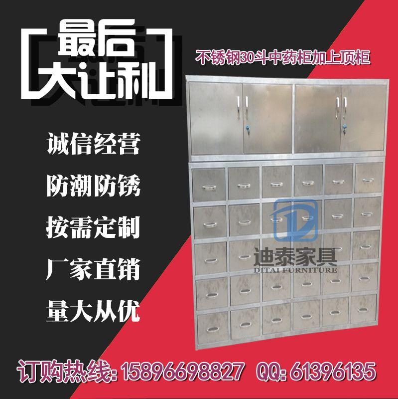 http://himg.china.cn/0/4_919_237992_799_800.jpg