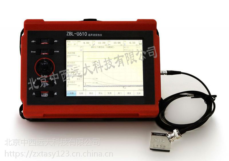中西超声波探伤仪 型号:ZL17-ZBL-U610库号:M393661