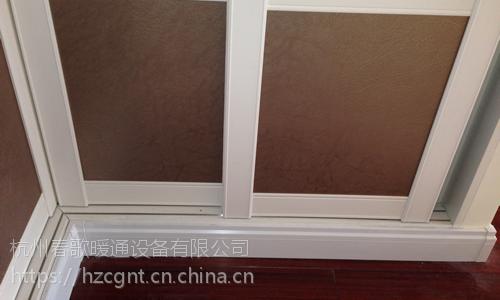 春歌暖通踢脚线暖气片贴墙式设计铜铝复合型美观节能发热快暖气片加盟批发热线 13735517448