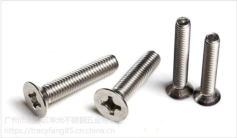 GB819碳钢铁十字沉头平机械螺丝白镍发黑FM/304不锈钢十字沉头螺丝平头螺钉M2M3M4-M10