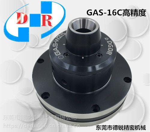 DGDR机器人数控车床GAS-16C高速回转气动夹头四轴五轴激光切割气动卡盘