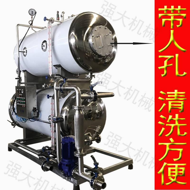 强大卧式杀菌锅 不锈钢灭菌锅 双层淋水式热水循环杀菌釜