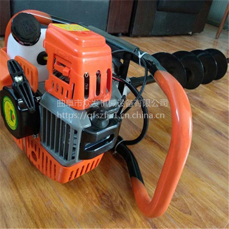 果林苗圃施肥挖坑机 大马力汽油植树打坑机 手提式园林地钻机