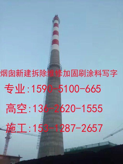 文水县烟筒安装烟气在线检测专用爬梯工程施工队伍