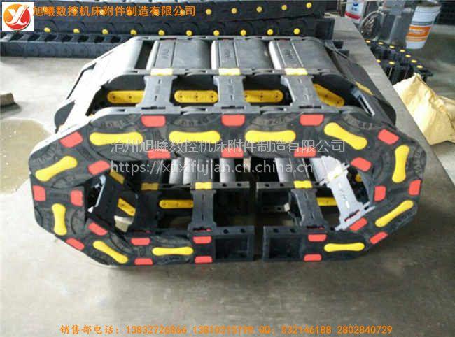 沧州供应伸缩式TL-3型增强尼龙80*300工程塑料拖链新品 新闻动态-沧州旭曦数控机床附件制造有限公司
