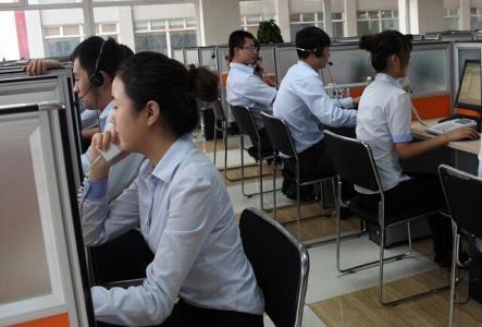 http://himg.china.cn/0/4_91_230990_443_300.jpg