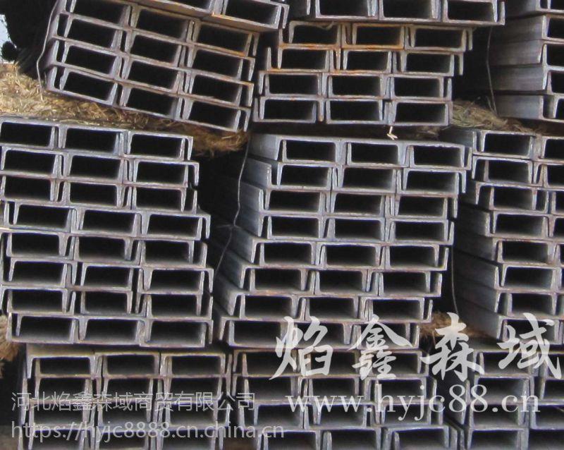 槽钢生锈怎么办?河北槽钢厂家有办法