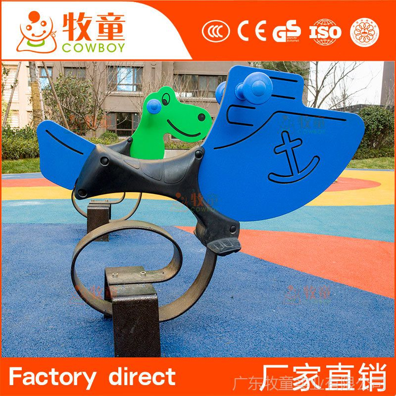 河南厂家直销儿童游乐设备弹簧摇马 社区户外儿童创意摇摇乐定制