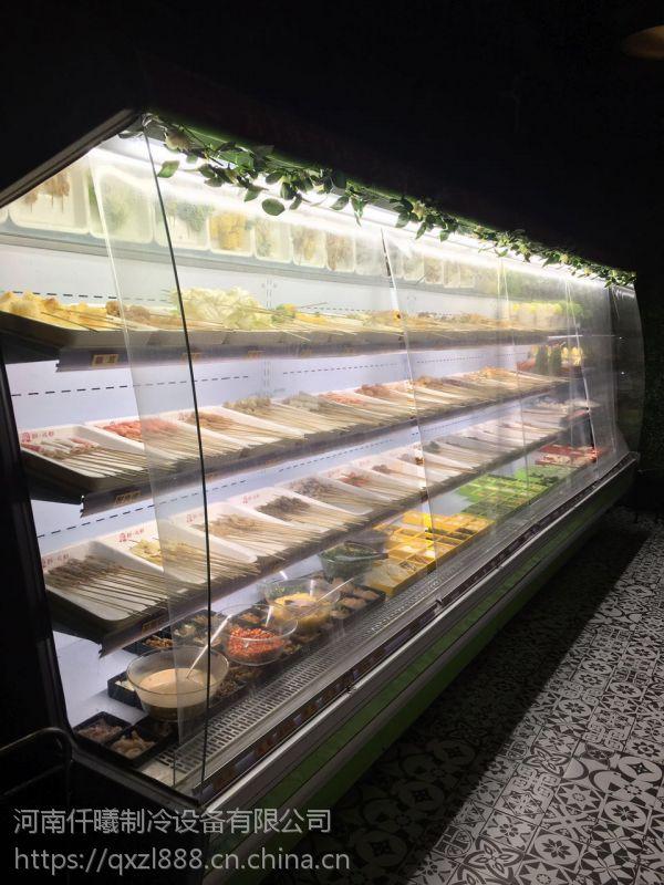 定做火锅菜品柜公司,火锅串串菜品展示柜