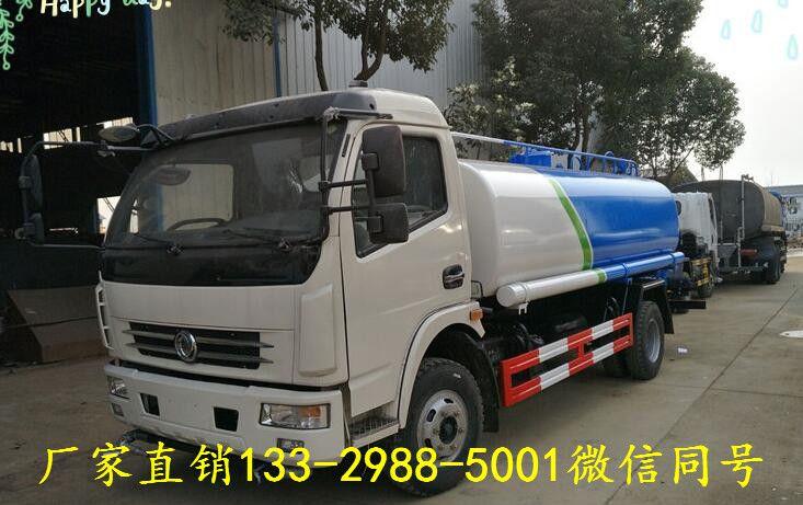 http://himg.china.cn/0/4_91_236338_733_461.jpg