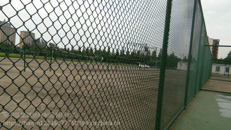 山东集磊体育场围网定做体育场围网安装[集磊]对体育场围网13383382725