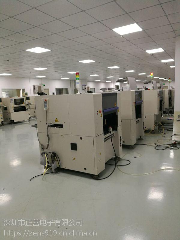 出售JUKI高速贴片机KE750 模块型贴片机中型机 smt贴片设备租赁