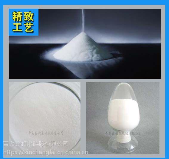 青岛鑫昶来直销微粉硅胶 助流剂 润滑剂 改善提高颗粒流动性
