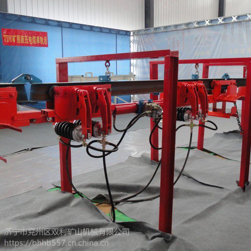 八连城煤矿电缆水平输送设备DGY-150矿用液压电缆拖挂单轨吊