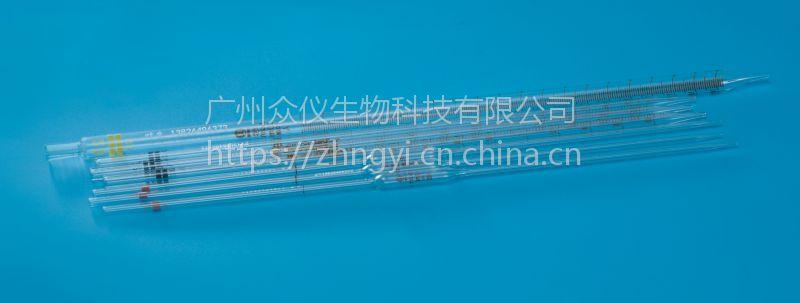 广州众仪科技提供实验室量器刻字机