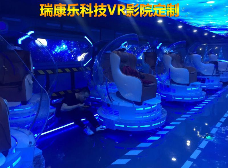 瑞康乐4D动感影院可加工定制VR影院座椅