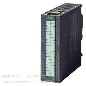 西门子s7-3006ES7 321-1BH02-0AA0 开入模块