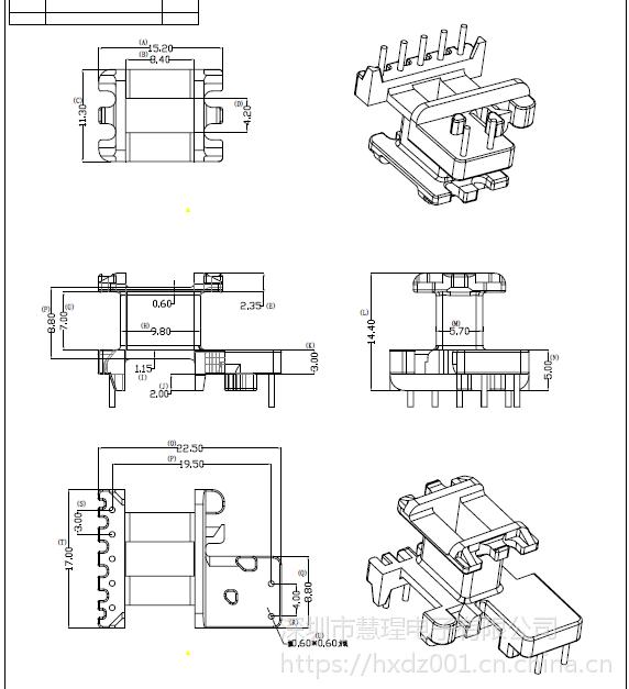 ee1620变压器骨架 直插 立式5+2 有配套磁芯销售 价格实惠