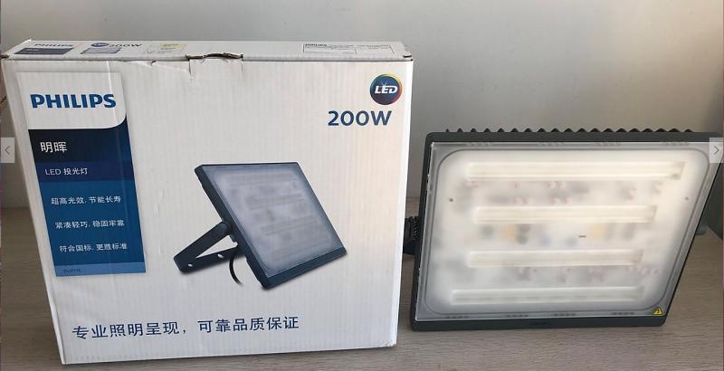 飞利浦BVP176 200W明晖LED泛光灯