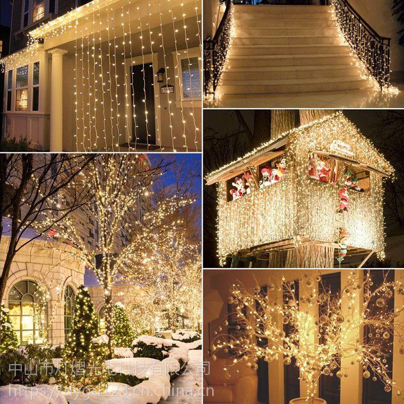 LED灯串装饰婚庆 布置灯光节 圣诞图案灯 LED渔网灯 冰条灯