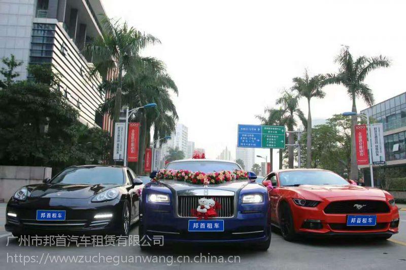 广州越秀区租劳斯莱斯魅影婚车多少钱一天|广州出租豪华劳斯莱斯魅影